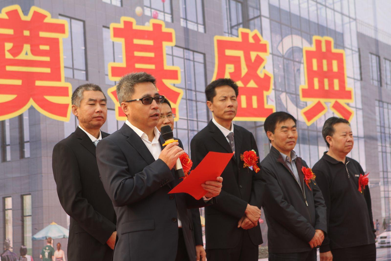 以及监理单位北京建宇工程管理有限责任公司的代表和北京盛达集团有关